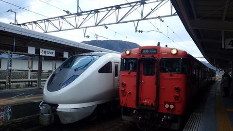 P3280160