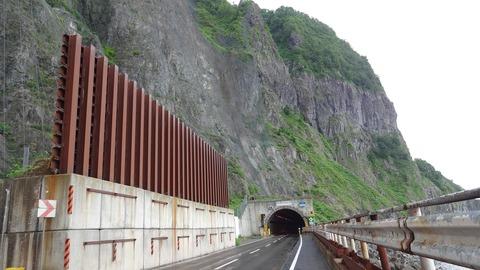 DSC01363ガマタトンネル2060m