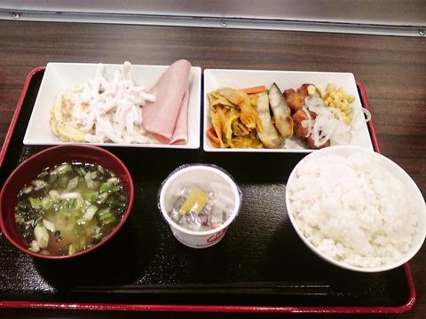 foodpic2706499