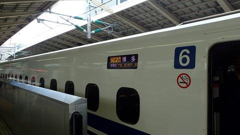 P4040002