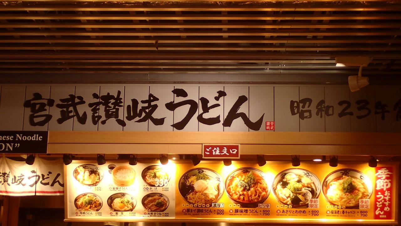 |ω・`) 松戸Twitter@matsudo_nk5000の旅日記