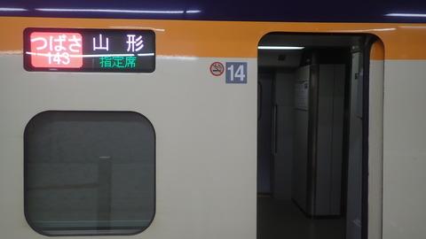 P9030004