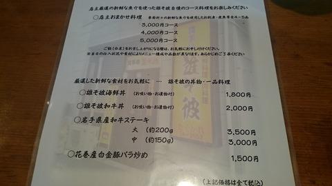 IMG_20171022_180753