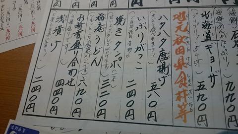 IMG_20171020_194522