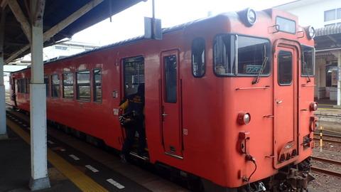 P3300342