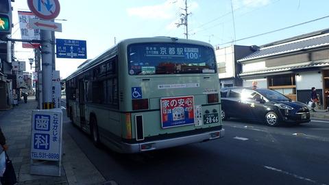 PB220236