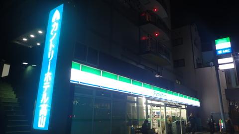 PA240161