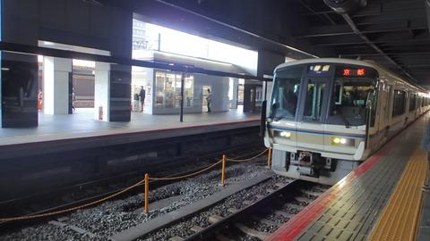 P3280126