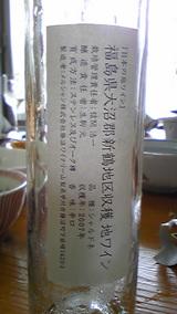 3f9c2876.jpg