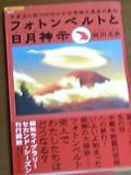 05-01-05_11-46.jpg