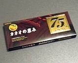 240f0177.jpg