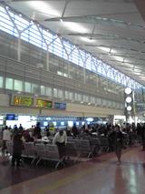 第2旅客ターミナル