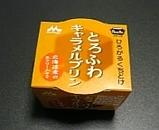 bcd509fa.jpg