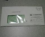 d7b40c45.jpg