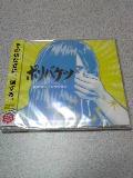 f2e87b83.jpg
