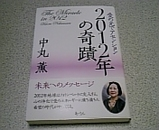 fef68dc1.jpg