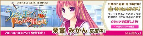 bnr_assist_l_02 (1)