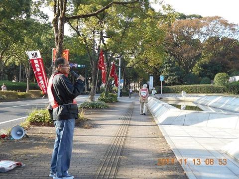 ブログ県庁5