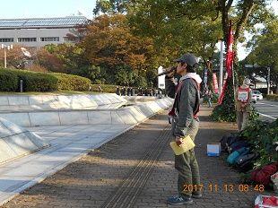 ブログ県庁6