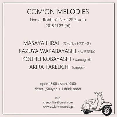 COM'ON MELODIES
