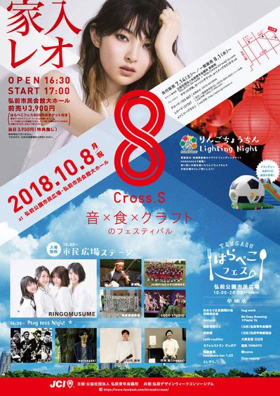 cross_s2018