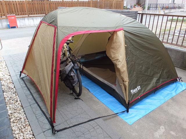 自転車の 自転車旅 テント 重量 : 2013年03月13日 17:56 white_peregrine ...