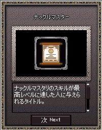 mabinogi_2012_04_16_001