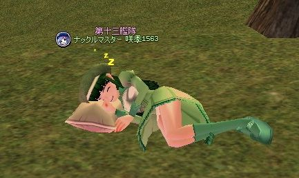 mabinogi_2012_04_18_002