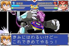 マックス3[1]