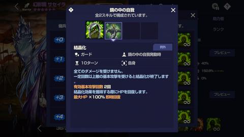 Screenshot_20210124-173049