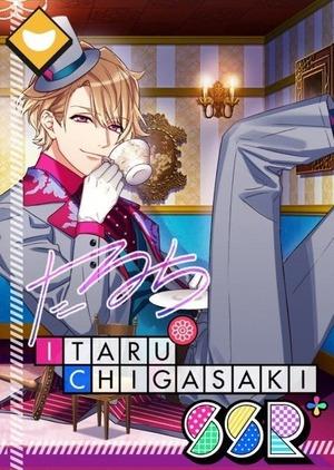 Itaru_SSR2_kaika