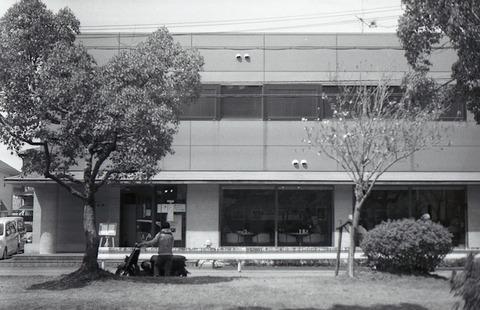 img193-29