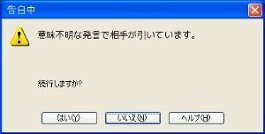 s-fe59019c