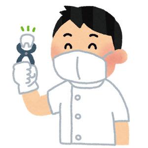 free-illustration-haisy-basshi-irasutoya