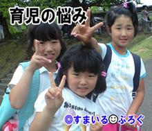 04小学生5