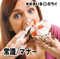 食事_女1