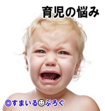 02幼児5