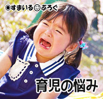 04小学生女児5