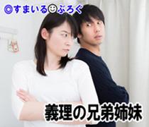 男vs女4