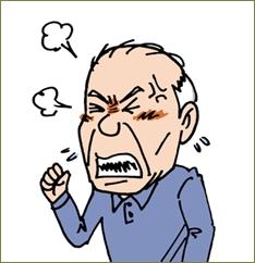 おじいさん怒り4