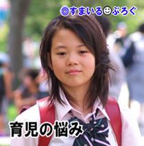 04小学生女児1