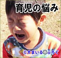 02幼稚園男児1