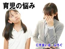 04小学生2