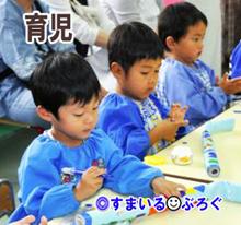 幼稚園児2