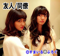 友人(女)3