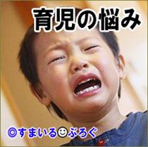 02幼稚園男児2