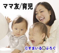 ママ友育児7