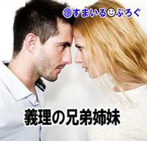 男vs女3