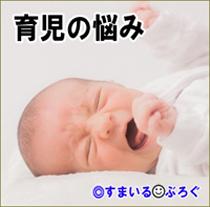 泣く赤ちゃん1