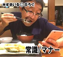 食事_男2